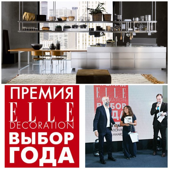Arclinea: choice of the year of Elle Decor Russia!