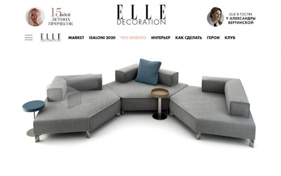 Bonaldo's Tetra in Elle Decoration Russia